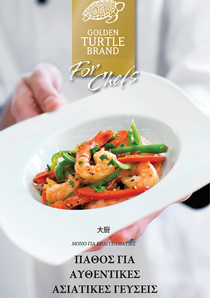 Golden Turtle Chef – Brochure