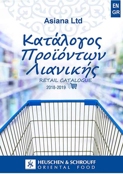 Heuschen & Schrouff Retail – Catalogue