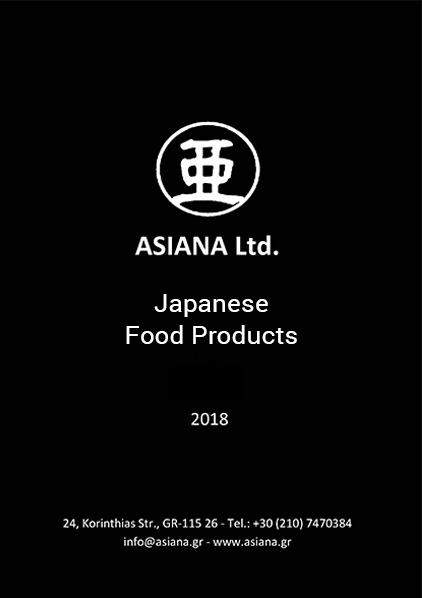 Japanese Food – Catalogue
